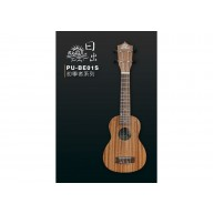 PukanaLa BE-01S Soprano Ukulele with gig bag Teacher or Uke Club 10 Pack Bu