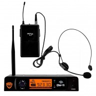 Nady DW-11-HM3 Digital Wireless Headset Microphone System with HM-3 Unidire