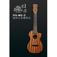 PukanaLa Model PU-MC-C Solid Sapele Mahogany Pro Series Concert Cutaway Uku