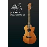 PukanaLa Model PU-MT-C Solid Sapele Mahogany Pro Series Tenor Cutaway Ukule